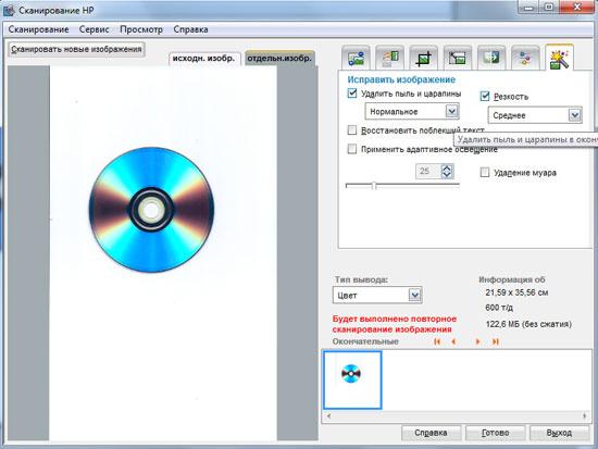 scaner_7.jpg