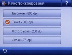 scan_5.JPG