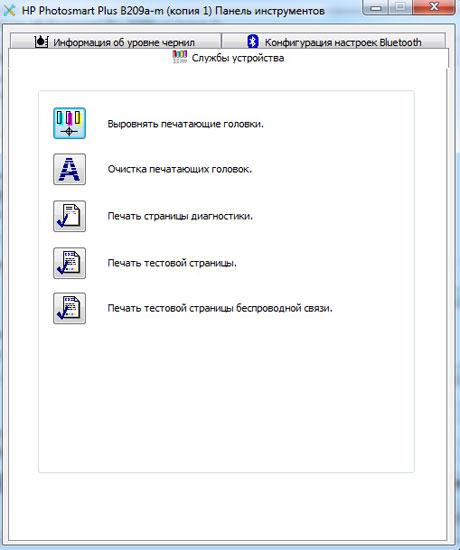 printer_12.jpg
