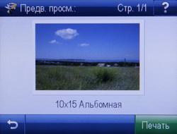 print_11.JPG