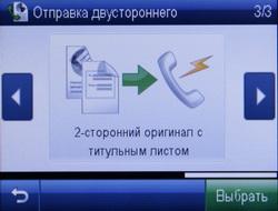 fax_5.JPG