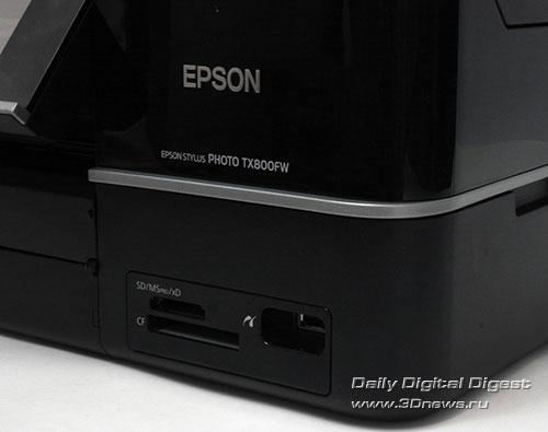 EPSON Stylus Photo TX800FW. Устройство чтения карт памяти