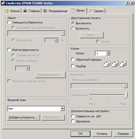 epsonprint_10.jpg