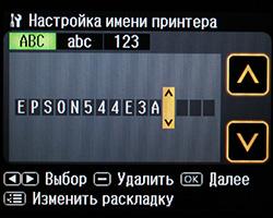 network_4.JPG