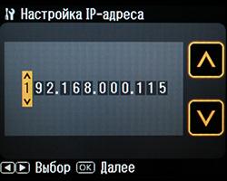 network_5.JPG