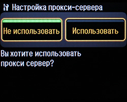 network_9.JPG