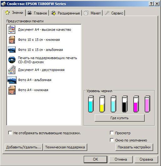 epsonprint_1.jpg