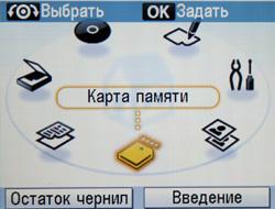 set_0.jpg