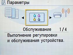 set_1.jpg