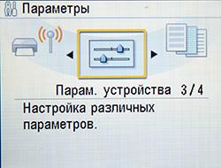set_2.jpg