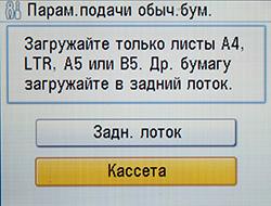 set_4.jpg