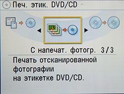 cd_4.jpg
