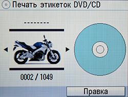 cd_5.jpg