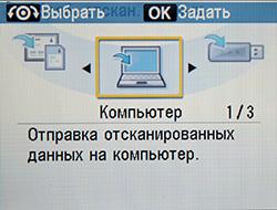 scan_1.jpg