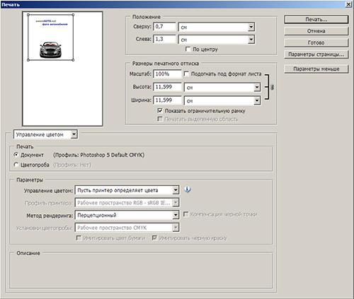 cd_1_resize.jpg