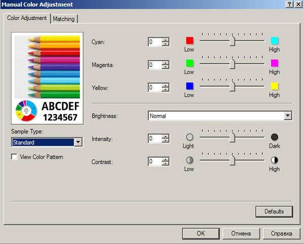 printer_5.jpg
