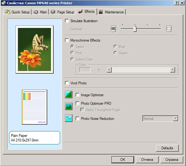 printer_9.jpg