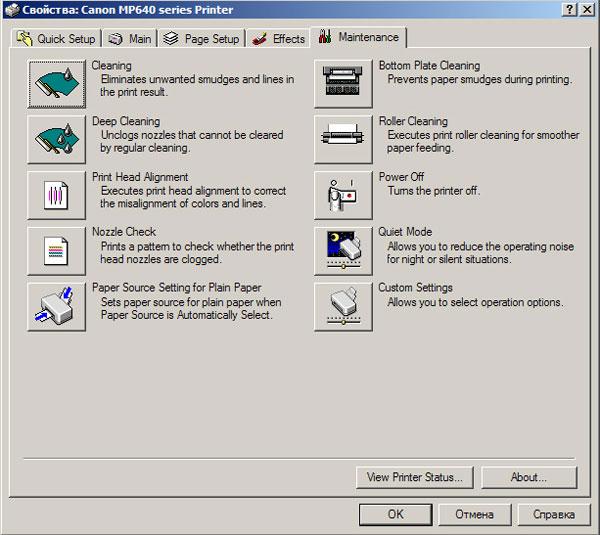 printer_10.jpg