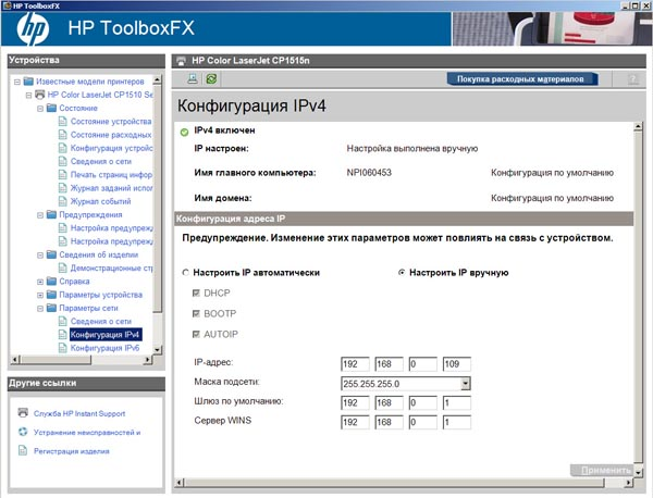 hptoolboxfx.jpg