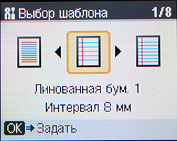 set_7.jpg