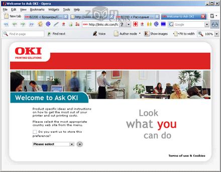 Особо стоит отметить функцию Ask OKI — это мгновенные он-лайн подсказки, которые доступны из окна драйвера принтер
