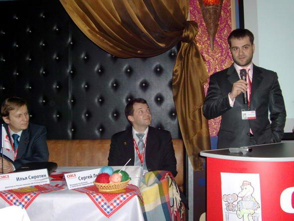 Конференция OKI