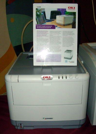Новый принтер OKI C3450