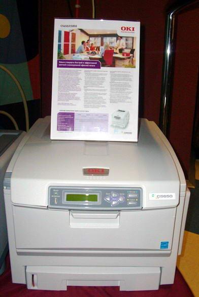 Новый принтер OKI C5650