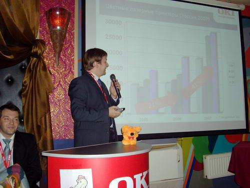 В ходе презентации затрагивались исследовательские аспекты рынка цветной печати