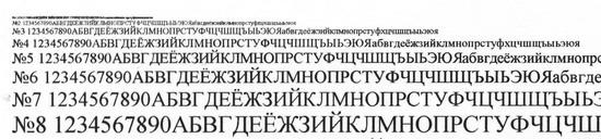 Качество печати – высокое (2400х600dpi)