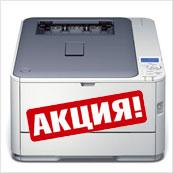 цветной принтер с дуплексом