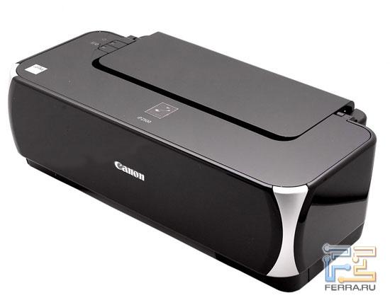 Canon PIXMA iP2500