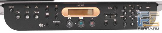 Canon PIXMA MP530: панель управления 2