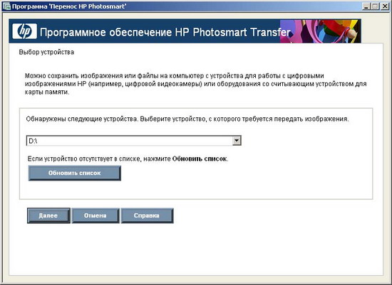 Обзор HP Deskjet D4163 7