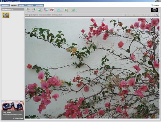 Обзор HP Deskjet D4163 8