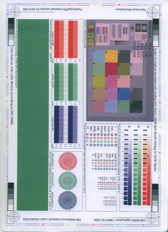 Canon LBP5200: тестирование цветной печати 1