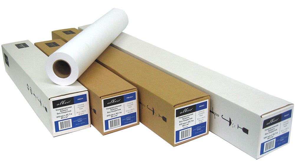 Широкоформатная бумага в рулонах