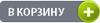 добавить в корзину Настольный фрикционный фальцовщик CYKLOS CFM 700 (Чехия)
