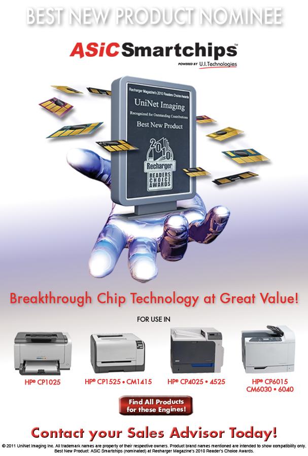 чип для картриджа HP LaserJet
