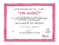 Дилерский сертификат Uninet Imaging 2010.