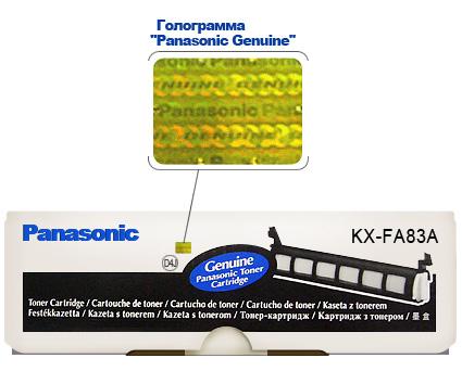 Panasonic советует не экономить на расходных материалах