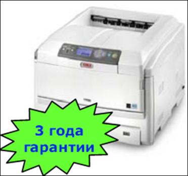 цветной принтер oki c810 по специальной цене
