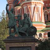 День народного единства отмечается в России