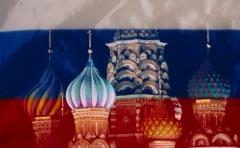 День России лучше отмечать с принтером OKI и снпч.